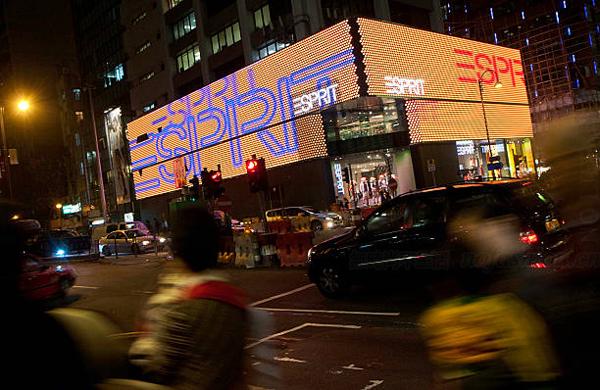 Esprit中国巨亏11亿 将为内地市场制定特别策略
