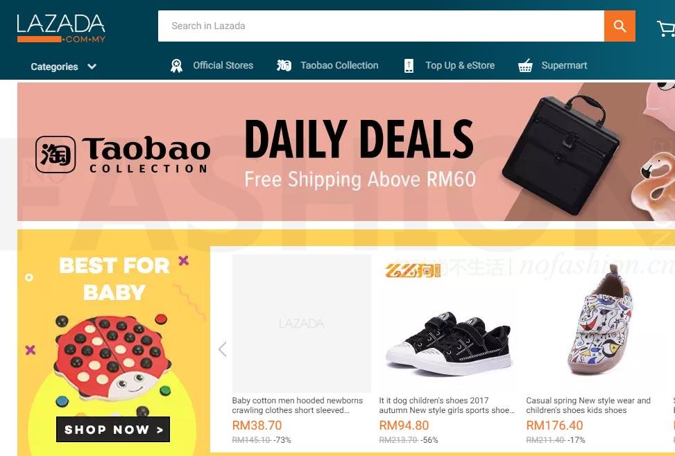 Alibaba阿里巴巴向东南亚最大电商Lazada追加投资20亿美元 总投资达40亿美元