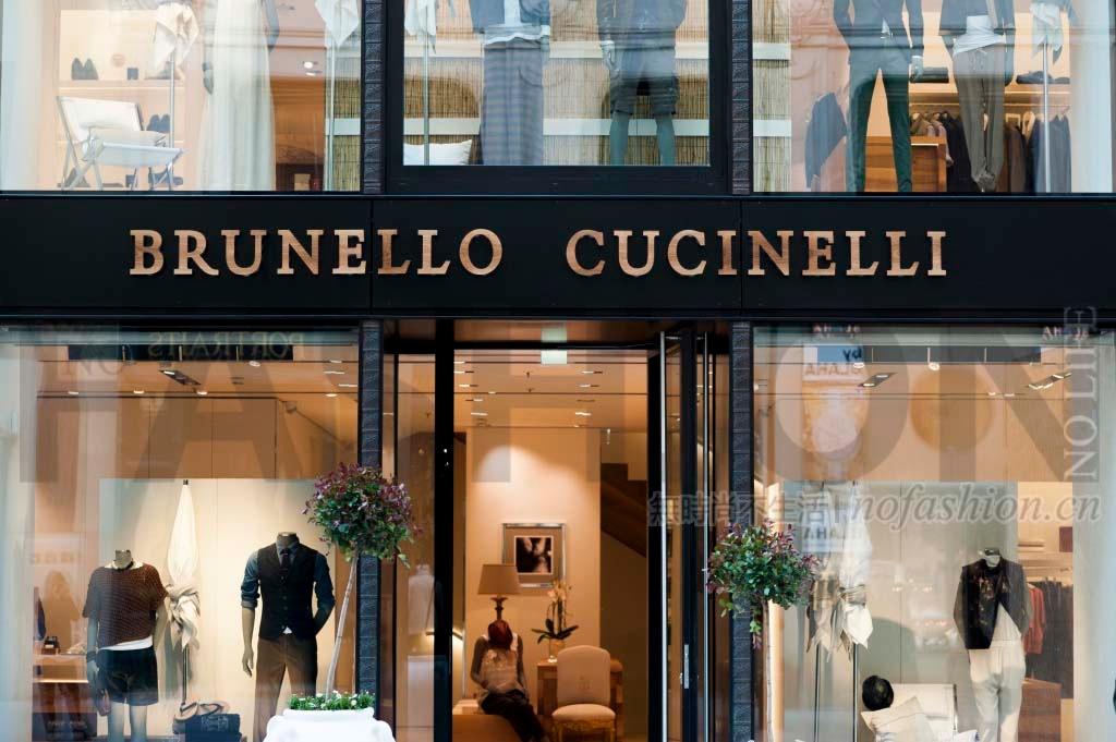 Brunello Cucinelli全年核心盈利增长13%