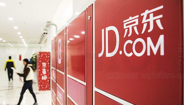 营销费用骤增达近41亿 京东二季度亏损扩大至5亿 股价盘前大跌