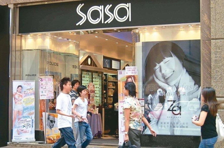 莎莎国际四季度销售暴涨一成半 股价今年飙升44%