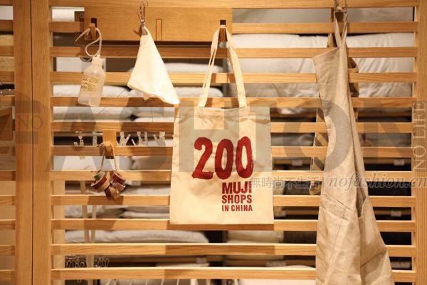 MUJI无印良品中国迎来转折点:门店达200间 增长几乎停滞利润暴跌