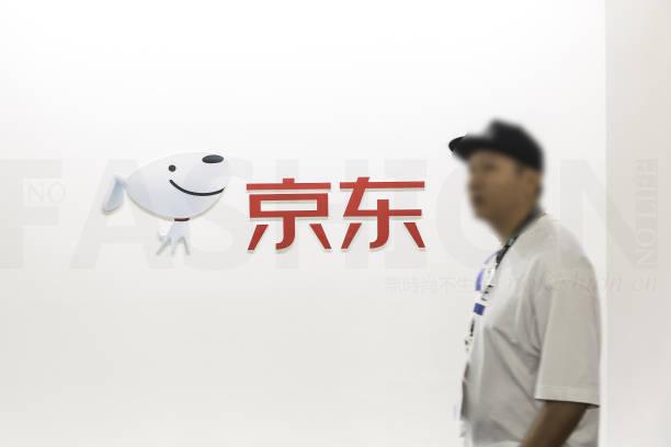 京东首季收入大涨21%股价创新高