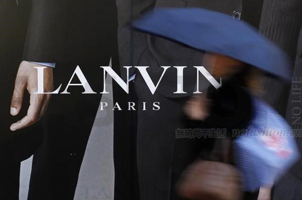 复星国际完成Lanvin多数股权收购