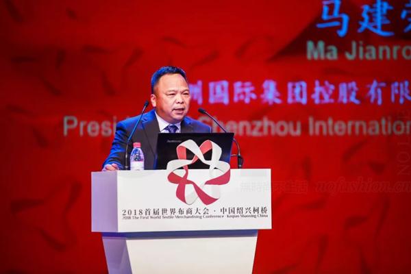 申洲国家控股股东减持3,170万股 马建荣家族拟套现32亿港元