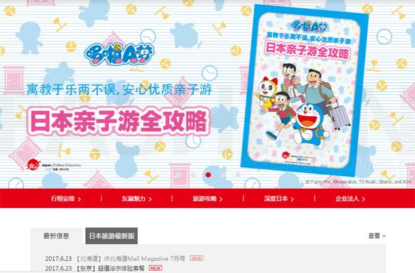 又到暑假旅游旺季 中国人为何爱去日本买买买?