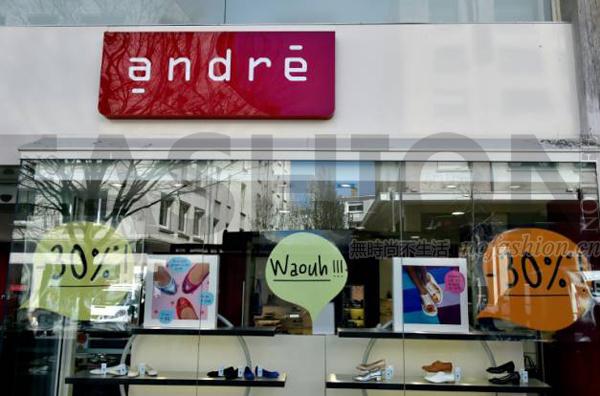 法国最大服饰集团Vivarte 加大裁员 拟出售André 和Naf Naf 两大品牌 裁员遭抗议
