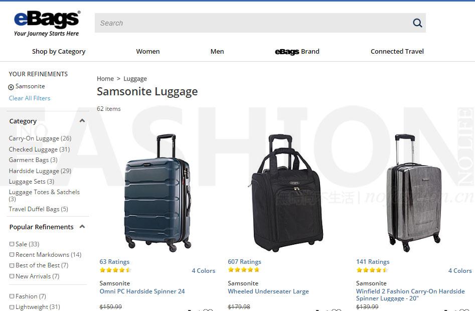 Samsonite新秀丽1.05亿美元收购美国行李箱包电商eBags