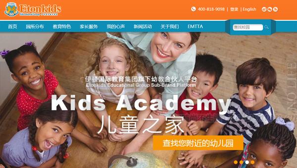 千百度6.2亿港元购入幼儿教育业务伊顿国际近半股权