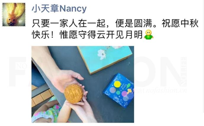 章泽天疑似中秋节朋友圈发声:只要一家人在一起 便是圆满