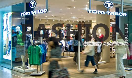 复星集团增持Tom Tailor至29.99%