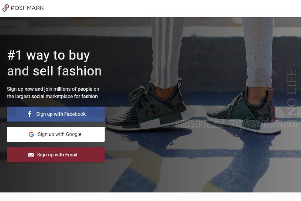 美国时尚转卖电商Poshmark从淡马锡融资8750万美元