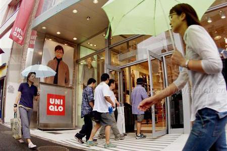 Uniqlo优衣库海外业务擦亮母企Fast Retailing迅销三季度业绩 对日本末季盈利作出预警