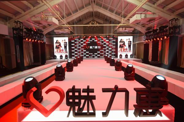 魅力惠庆祝7周年 签约米兰达可儿为特约明星买手