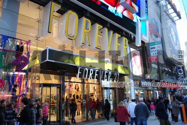 衣服难卖 Forever 21将开设美容专门店Riley Rose 13家门店全部设于GGP旗下商场