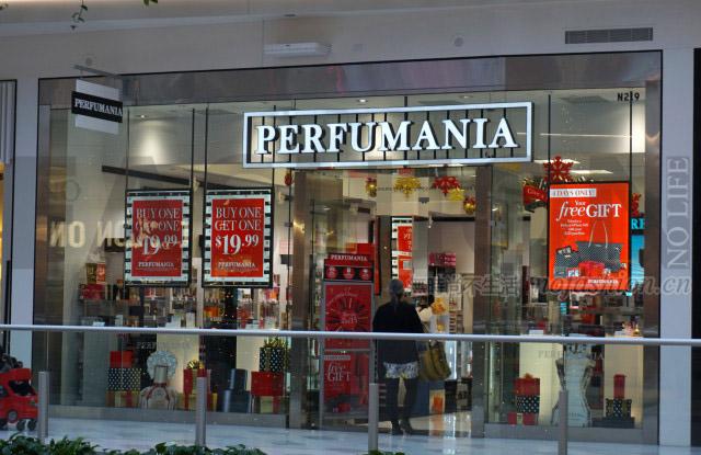 美国香水零售商Perfumania申请破产重组