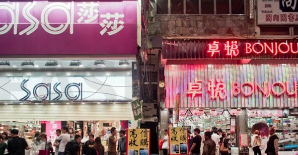 香港11月零售销售增长创3年新高 政府首次发布正面展望信号