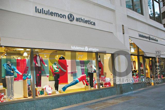 Lululemon三季度胜预期 上调全年目标 股价飙升14%