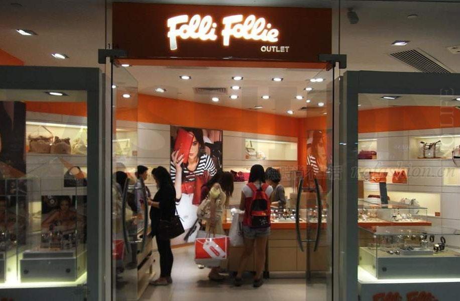 Folli Follie被做空机构指做假账 两天股价重挫50%