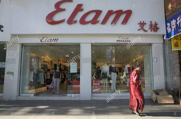内衣巨头Etam艾格强制退市 中国市场的又一个牺牲品