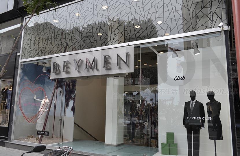 土耳其奢侈品零售商Beymen筹备上市 Mayhoola间接持股