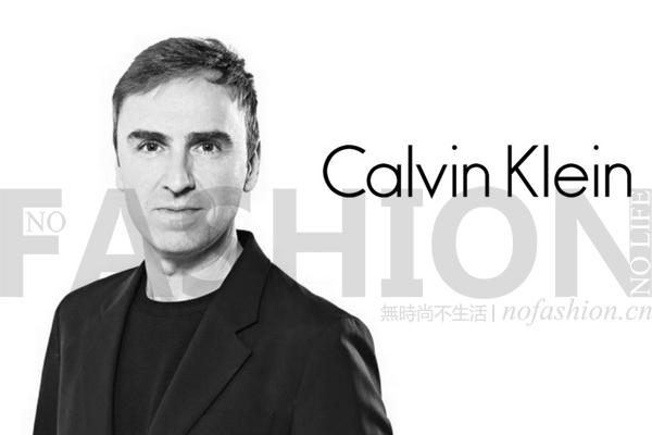Calvin Klein宣布Raf Simons 正式加盟 担任首席创意官