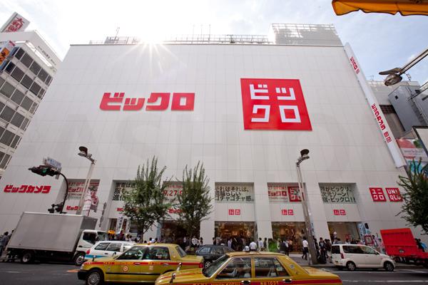 Uniqlo 優衣庫日本8月同店銷售增幅9.9%