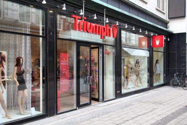 Triumph 黛安芬关闭英国市场所有门店