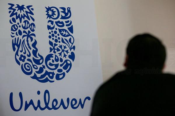 情况有变 Unilever 联合利华荷兰唯一总部选择遭多位大股东反对