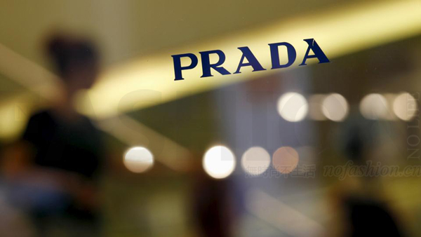 Prada 普拉达集团合并远东公司