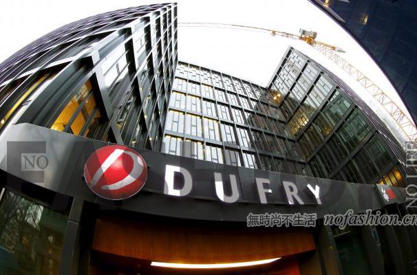免税店巨头Dufry去年核心盈利飙升30%