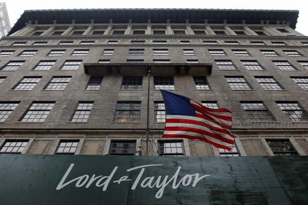 Hudson's Bay哈德逊湾集团8.5亿美元向WeWork出售Lord & Taylor纽约旗舰店