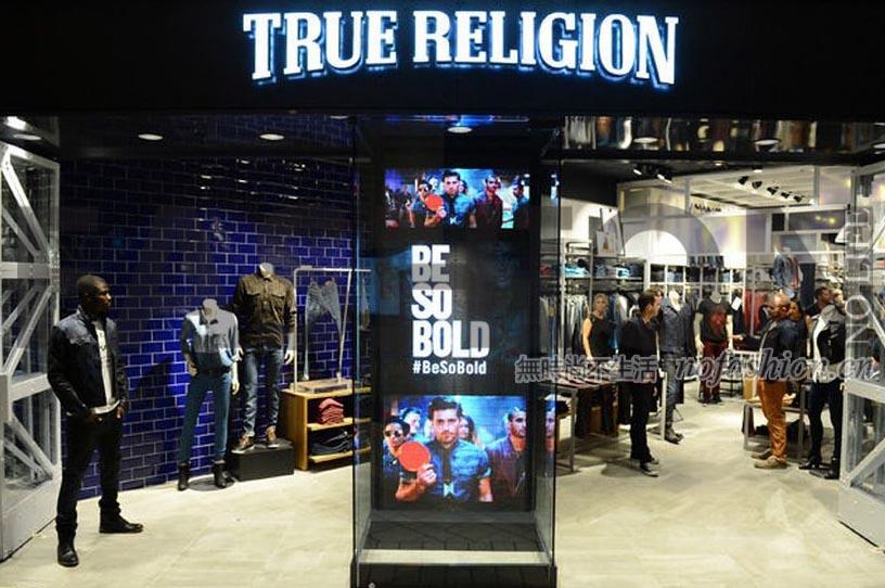 True Religion申请破产重组 将削减3.5亿美元债务