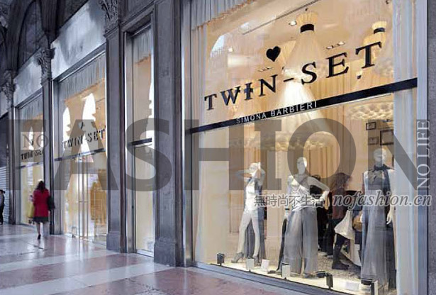 Carlyle凯雷全资控股意大利轻奢品牌Twin-Set
