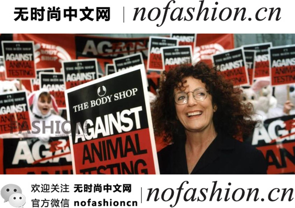 规避动物实验风险 The Body Shop美体小铺产品从中国免税店下架