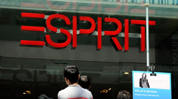 Esprit澄清 非执行董事获证监会停止调查