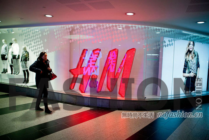 H&M 11月及四季度销售均逊预期