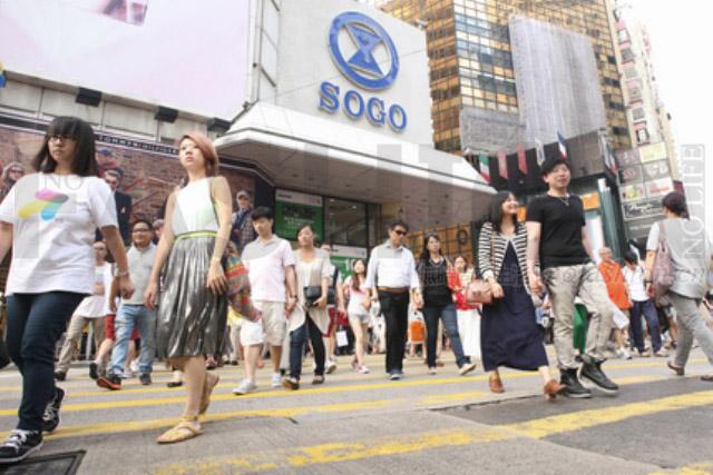 炒股亏损利福国际盈警 5000万港元收购日本餐厅和三昧