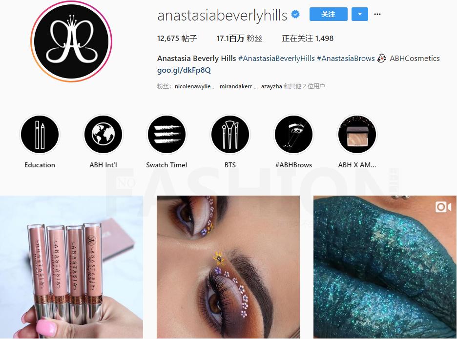 1700万ins粉丝 核心盈利2亿美元 TPG入股美容业新宠彩妆品牌Anastasia