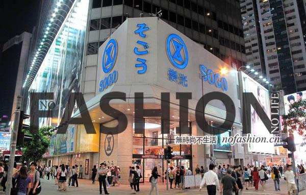 利福国际中期销售跑赢香港市道 炒股转亏至纯利大跌