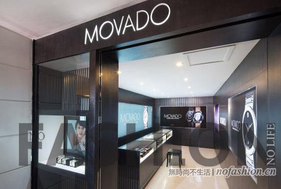 Movado摩凡陀一季度增长强劲 上调全年预期