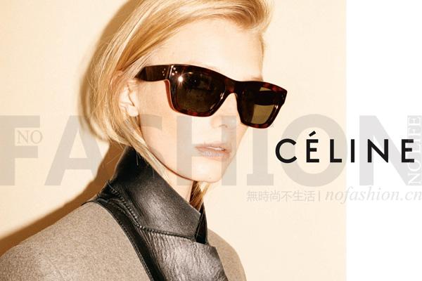 Safilo霞飞诺结束与Céline代理协议 续签Dior