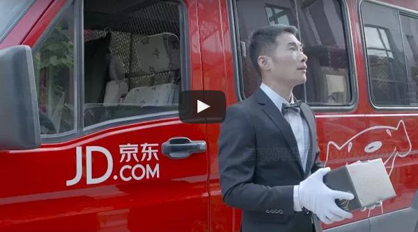 售假名牌风波后 京东推出白手套服务