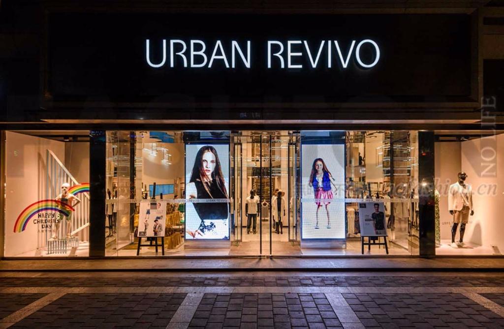 中国时尚首富周建平旗下海澜之家拟投资本土快时尚品牌Urban Revivo