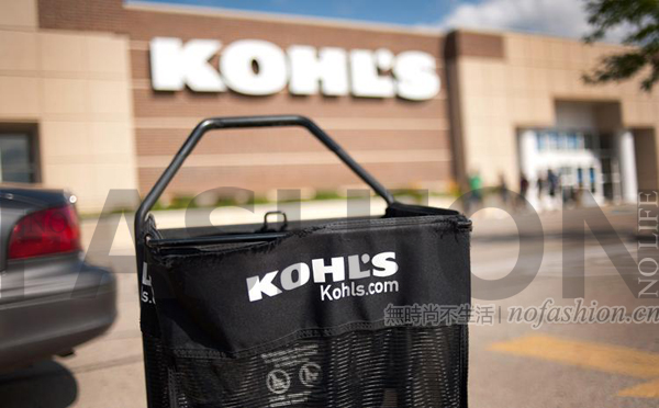 Kohl's Corp.科尔士百货三季度同店销售一年半首升