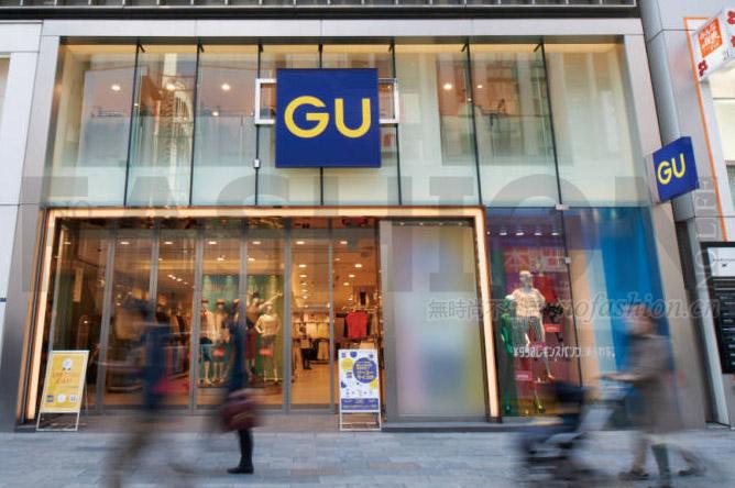 Fast Retailing迅销老板柳井正:有可能合并Uniqlo优衣库和GU
