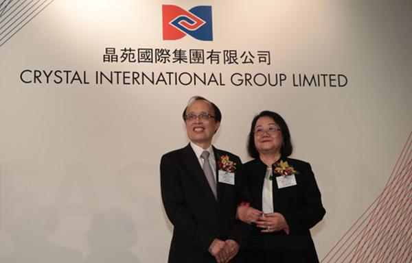 全球制衣第一股晶苑国际今日香港正式挂牌
