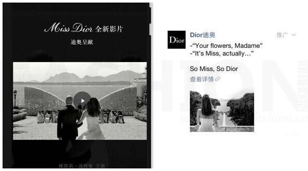 Vogue不如微信朋友圈 奢侈品广告向社交媒体转移