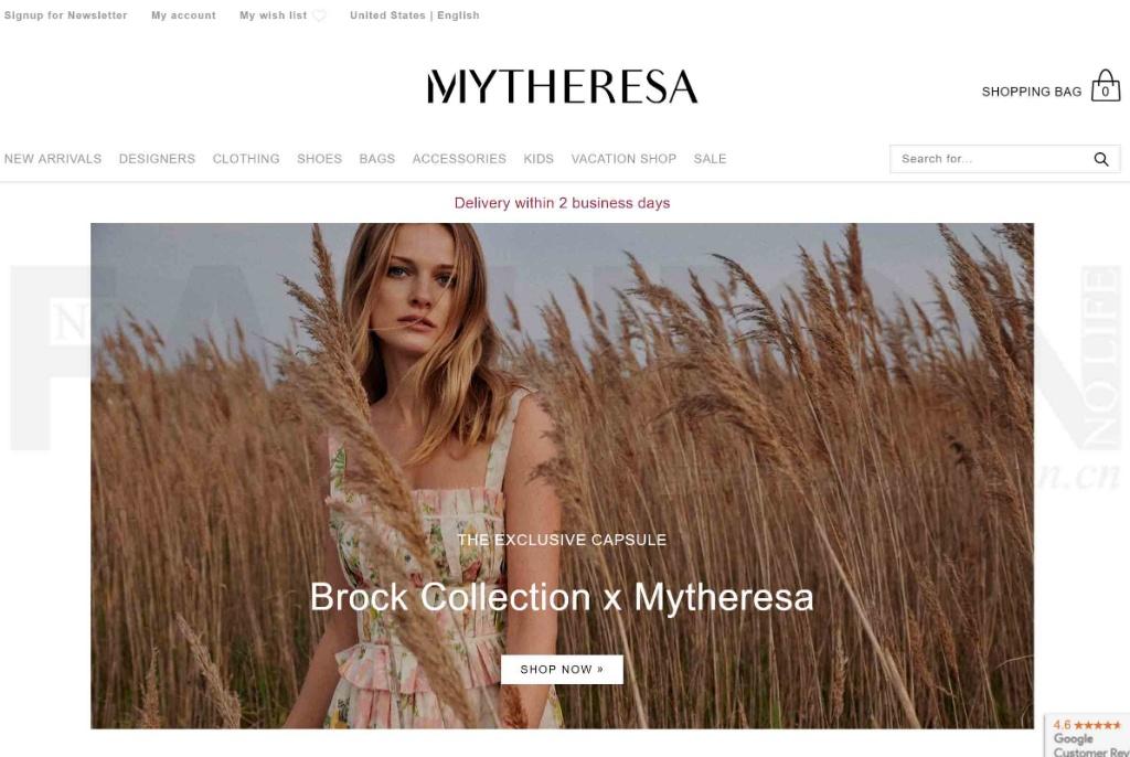 尼曼百货拟出售德国奢侈品电商MyTheresa