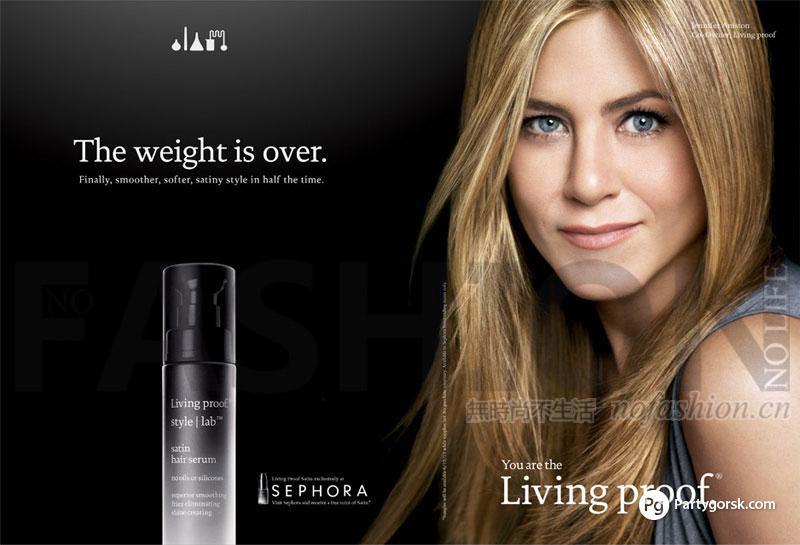 Unilever联合利华收购美国高级护发品牌Living Proof